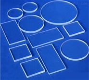 吉祥 紫外级熔石英窗口 厂家按图纸加工定制 光学玻璃镜片