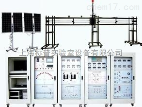 大型模拟太阳升降、太阳跟踪光伏发电充电逆变实训装置|太阳能技术及应用实训装置
