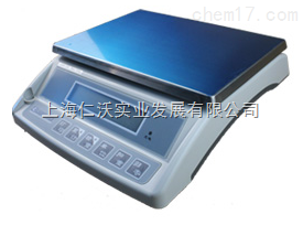 昆山钰恒电子秤LNW-15kg/0.5g可接RS232/外接打印机