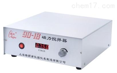 磁力搅拌器90-1B