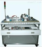 多功能物料分拣仓储实训装置 工业自动化实训装置