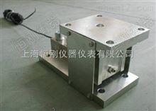不锈钢反应釜电子称,化工称重模块