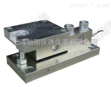 高精度反应釜称重仪,不锈钢称重模块
