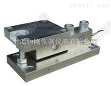 工业配料称重模块,料斗称重传感器