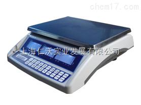 英恒LNC10k计数与电脑通讯电子秤 LNC10k/0.2g钰恒电子秤