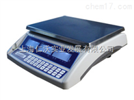 英恒LNC30k外接打印计数电子秤 LNC30k/1g蓝牙通讯钰恒电子秤