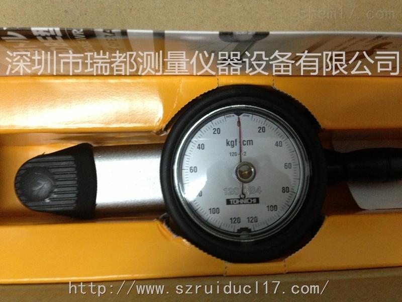 日本东日TOHNICHI度盘式扭力扳手120DB4 产品介绍