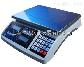 英恒LGC+6000外接打印计数电子秤 LGC+6000g/0.2g蓝牙通讯钰恒电子秤