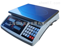 英恒LGC+30k外接打印计数电子秤 LGC+30k-30kg/1g钰恒蓝牙通讯钰恒电子秤