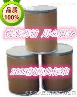 药用级蜂蜜  药典标准蜂蜜  药用级蜂蜜Z新报价 效期