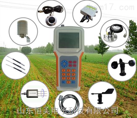 手持式农业气象环境检测仪价格