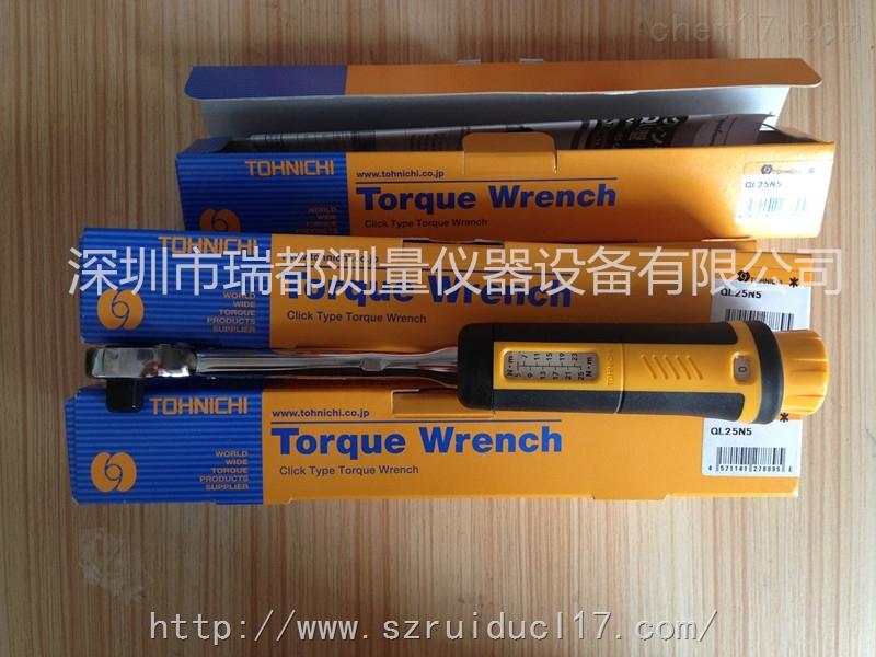 日本东日手动扭力扳手QL25N5 产品介绍