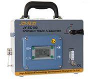 JY-EC100防爆微量氧分析仪
