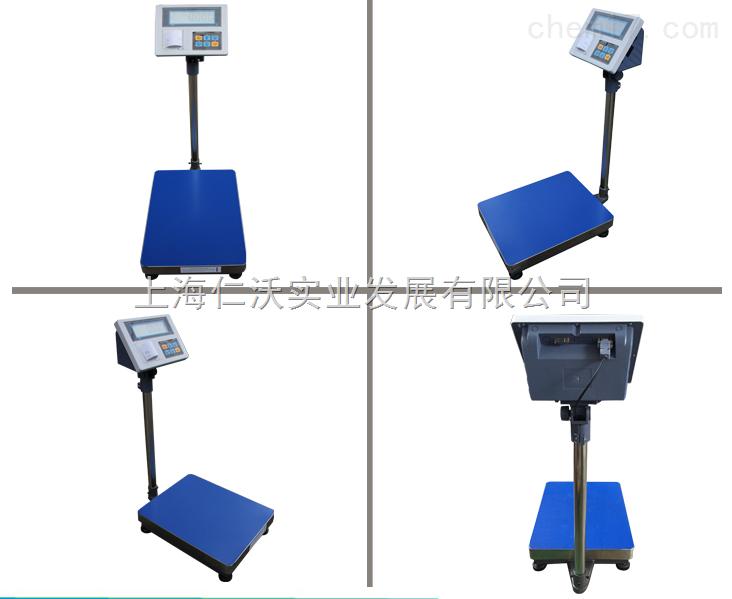 英恒LWS-9918-75kg内置不干胶打印电子秤 Max:75kg e=20g d=5g