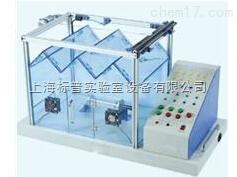 智能温室控制模型|工业自动化实训装置