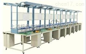 电子焊接装配生产线|电子工艺实训设备