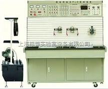 液压传动与PLC实训装置|液压与气动实训装备