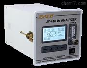 JY-410F常量氧分析仪