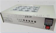 YK-7012COD恒温加热器