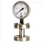 Y-150BFZ/MF不锈钢隔膜压力表