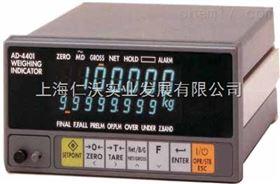 AD4401显示器AND控制器-AD4401多功能称重显示器