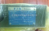 DGMX25PPAWB30威格士电磁阀VICKERS减压阀传动平稳