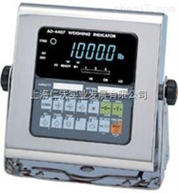 AD4407称重显示器AND控制器-AD-4407称重显示器