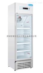 ,医用保存箱价格,GSP药品冰箱海尔HYC-198S药品冷藏箱