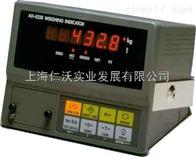 AD4328稱重顯示器AND控制器-AD-4328稱重顯示器