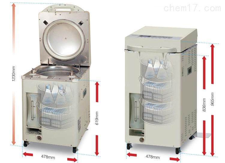 松下全自动高压蒸汽灭菌器MLS-3751-PC