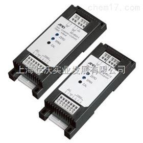 AD-4541-V/I變送器AND控制器-AD-4541-V/I超小型模擬信號變送器
