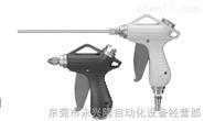 日本SMC原装特价喷枪特价库存