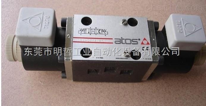 ATOS电磁阀东莞一级代理销售