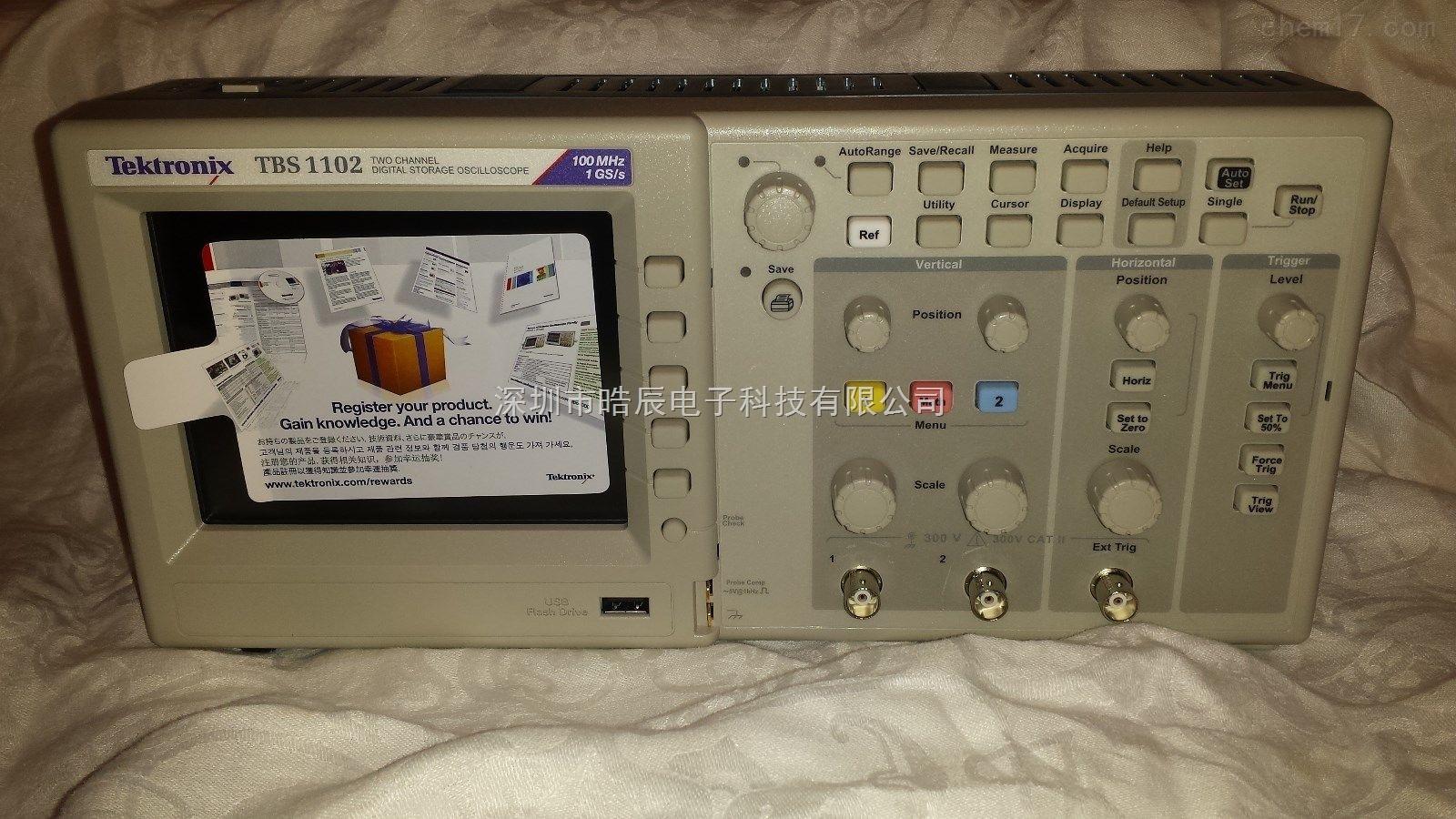 泰克tbs1102 数字存储示波器