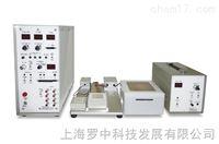 F7KES-F7恒温试验仪IIB型精密瞬间热物性测试仪