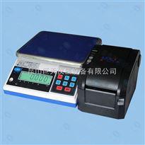 150公斤可打印合格数据电子秤哪里有