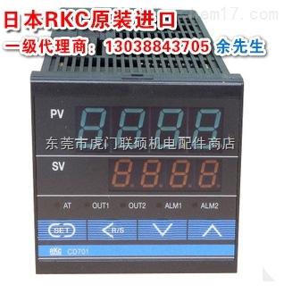 0 0 0 0 略   sl11 0 0 0 0 略   rkc温控器安装注意事项及过程 接线