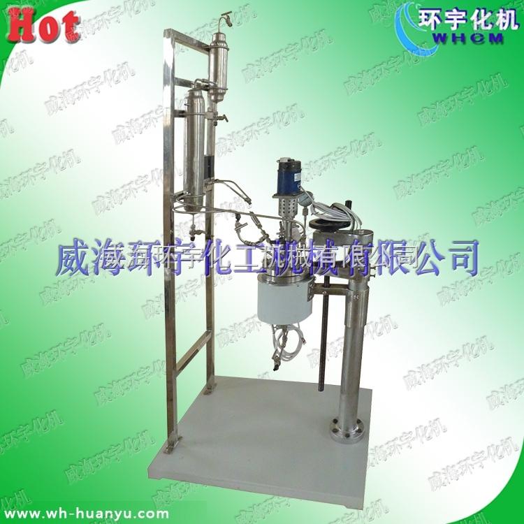 钛材反应系统装置