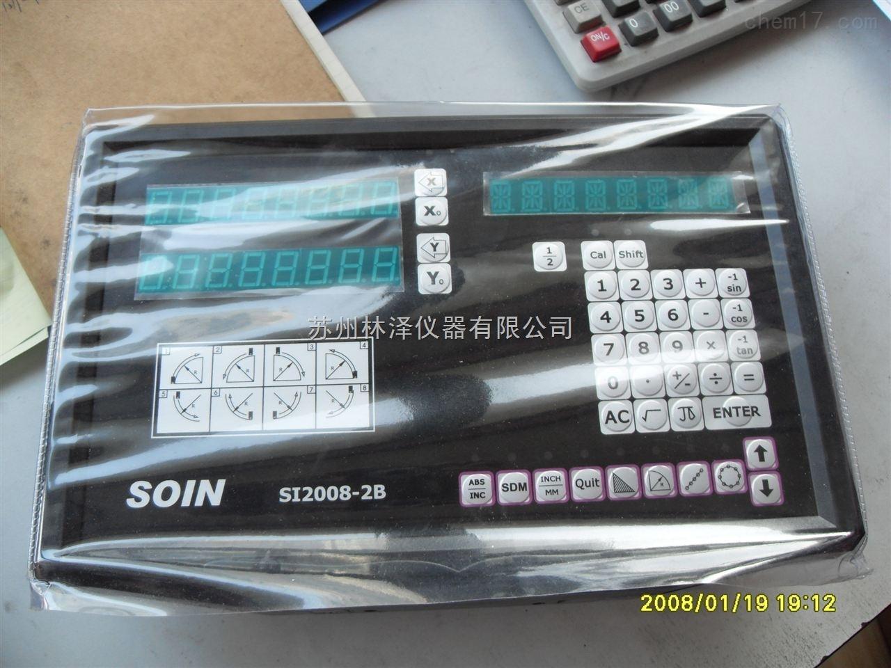 si2008-e火花机专用数显表,采用轻触独立按键,高亮度数码管,数字显示