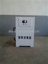 YX緩釋消毒器價格優惠