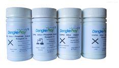 SWAN磷表试剂