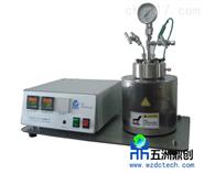 DCC系列高壓氫化反應釜