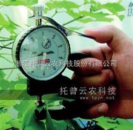 YH-1叶片厚度测量仪