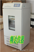 QYC-2102C小容量双层全温培养摇床
