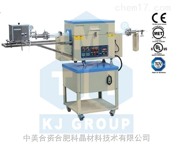 1200℃ 4英寸双温区回转CVD管式炉