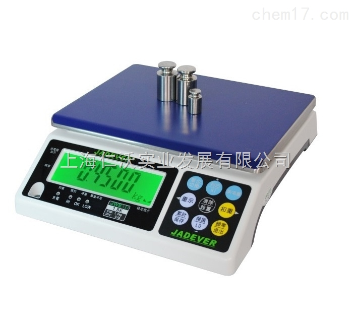 钰恒JTS-LW-6kg/0.1g外接打印电子秤 jadever/0.1g电子秤JTS-LW