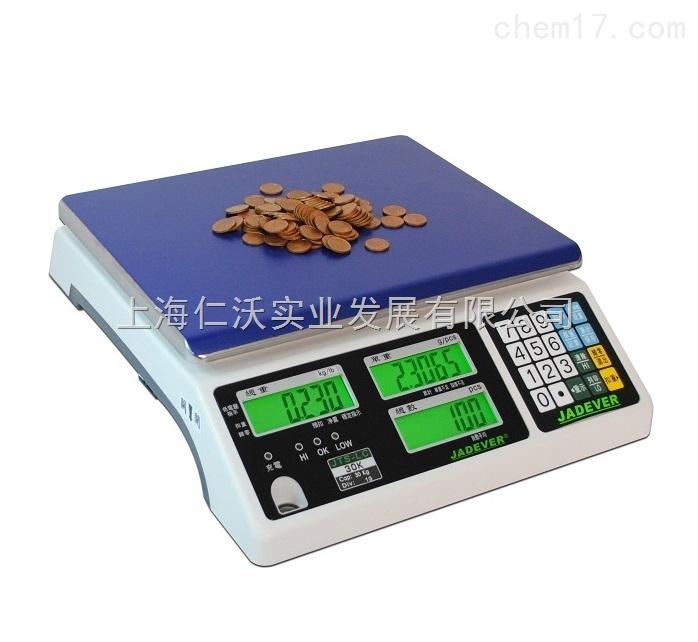 JADEVER钰恒JCE-(I)-15kg连接三色报警灯电子秤