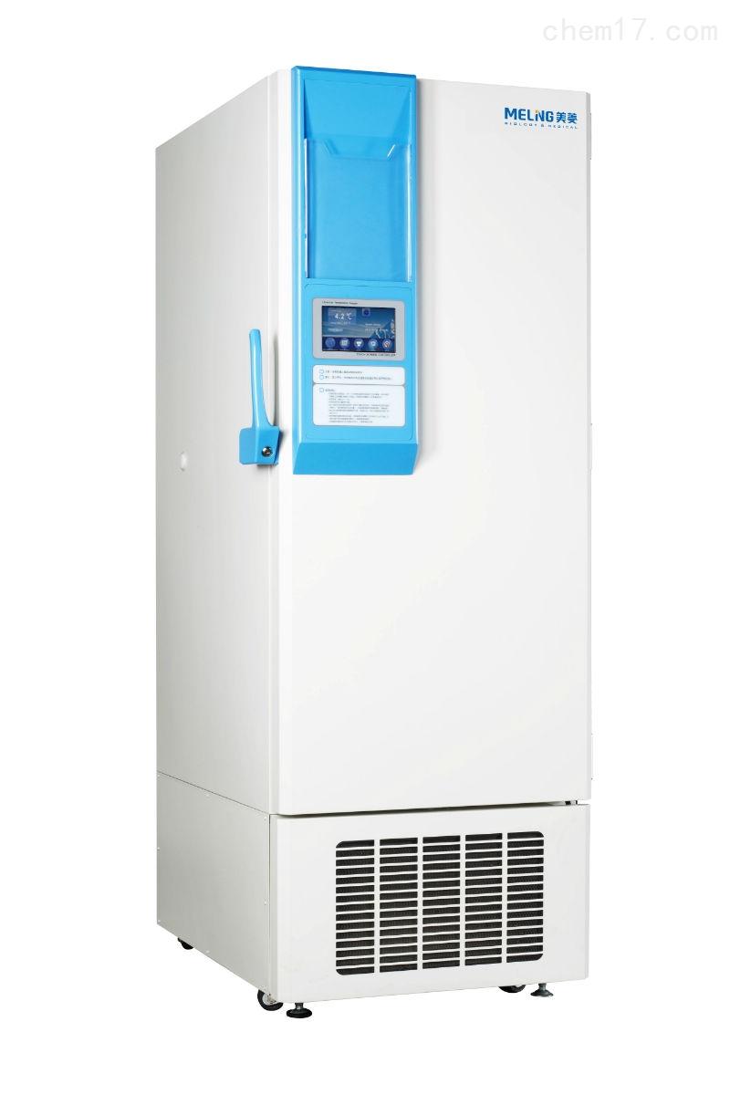中科美菱低温冰箱价格 国产低价