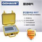 GHCD730電力電纜多次脈衝故障測距儀