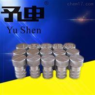 上海予申KH-5ml水热合成反应釜